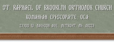 St. Raphael of Brooklyn Orthodox Church